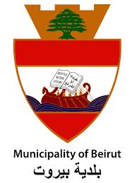 MUNI BEIRUT